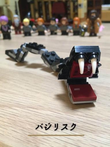 レゴハリーポッターホグワーツの大広間バジリスク