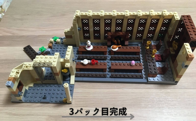 レゴハリーポッターホグワーツの大広間3パック目完成