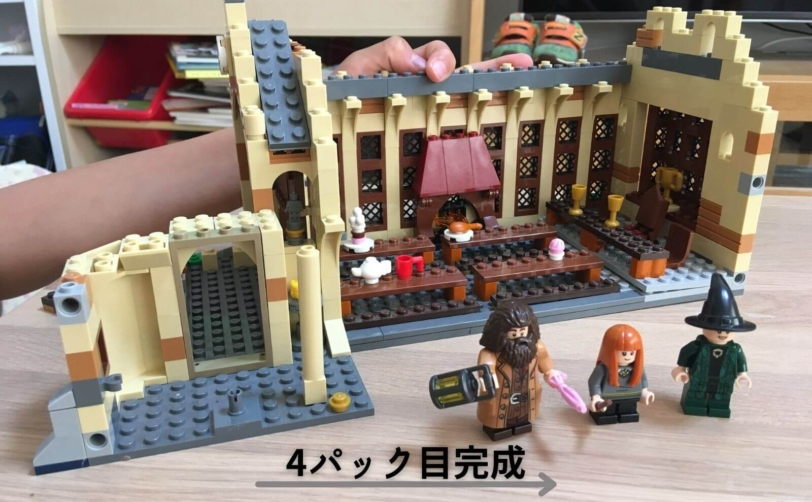 レゴハリーポッターホグワーツの大広間4パック目完成