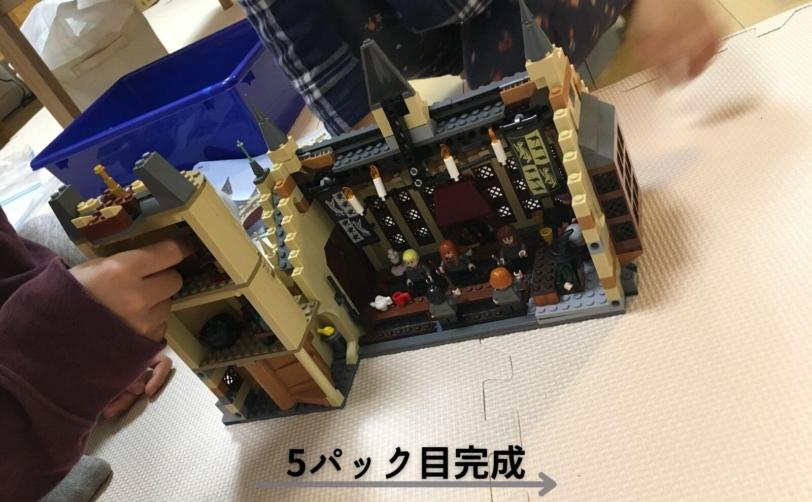 レゴハリーポッターホグワーツの大広間5パック目完成