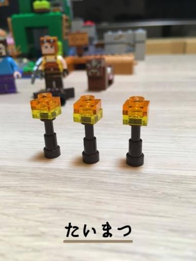 レゴ マインクラフト巨大クリーパー像の鉱山たいまつ