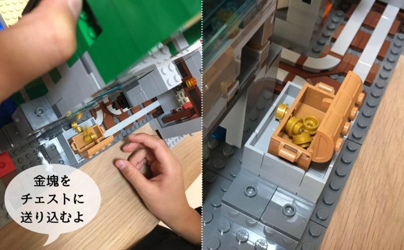 レゴ マインクラフト巨大クリーパー像の鉱山クリーパーホッパーで金塊をチェストへ送り込む
