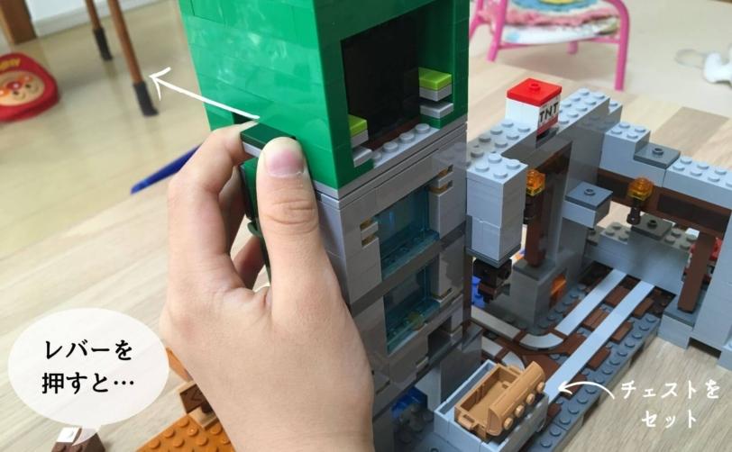 レゴ マインクラフト巨大クリーパー像の鉱山クリーパーホッパー裏側