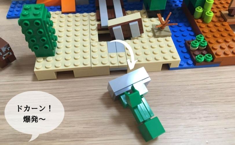 レゴ マインクラフト巨大クリーパー像の鉱山仕掛けギミック1爆発