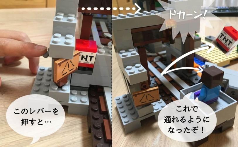レゴ マインクラフト巨大クリーパー像の鉱山爆破ギミック2爆破