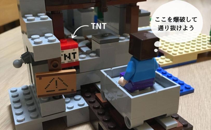 レゴ マインクラフト巨大クリーパー像の鉱山爆破ギミック2