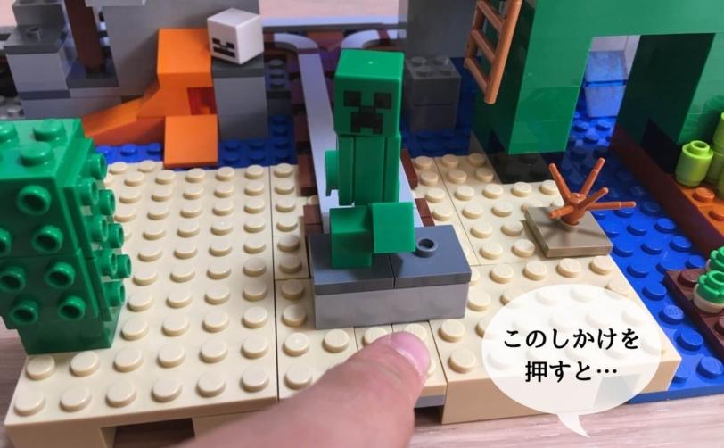 レゴ マインクラフト巨大クリーパー像の鉱山爆破仕掛けリーパー