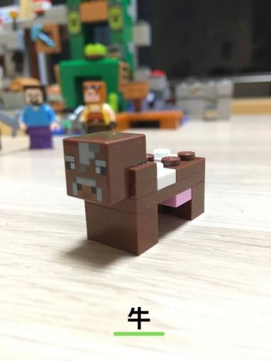 レゴ マインクラフト巨大クリーパー像の鉱山牛