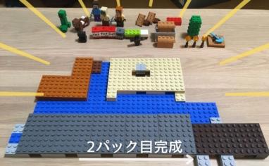 レゴ マインクラフト巨大クリーパー像の鉱山2パック目完成
