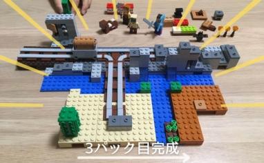 レゴ マインクラフト巨大クリーパー像の鉱山3パック目完成