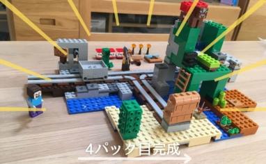 レゴ マインクラフト巨大クリーパー像の鉱山4パック完成