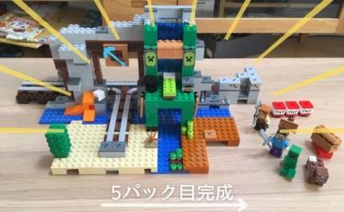 レゴ マインクラフト巨大クリーパー像の鉱山5パック目完成