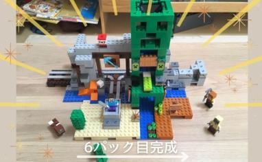 レゴ マインクラフト巨大クリーパー像の鉱山6パック目完成
