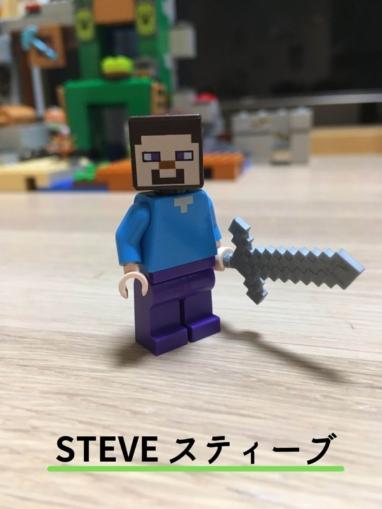 レゴ マインクラフト巨大クリーパー像の鉱山STEVE スティーブ