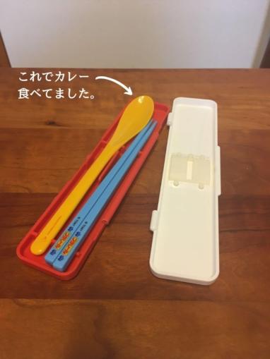 使いづらい箸スプーンセット