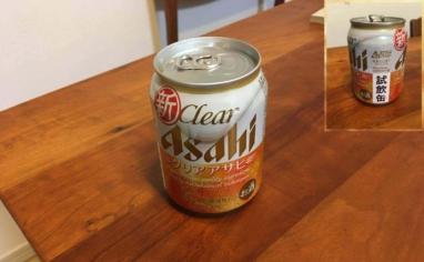 イトーヨーカドーネットスーパーおまけの試飲缶