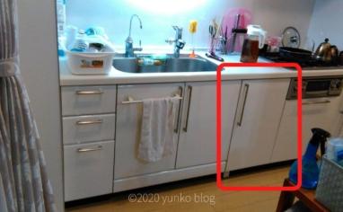 食器洗い洗浄機を入れる前のキッチン全体