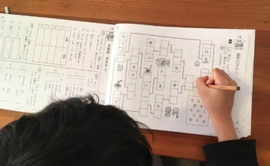 がんばる舎gambaエース2年生国語漢字パズル