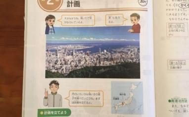 Z会小学生は難しい解説は絵がシンプルで文章が中心